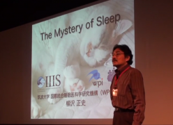 「THE MYSTERY OF SLEEP」 AT TEDXTSUKUBA