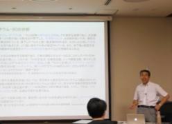 原子力災害環境影響評価論Ⅲ